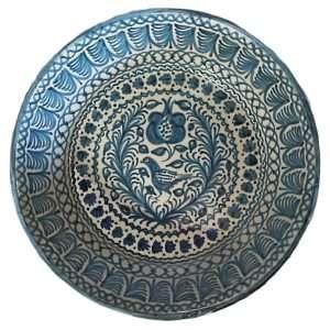 Fajalauza Ceramic Bowl