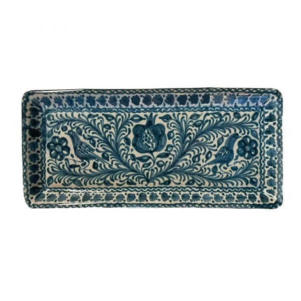Antiguo Rectangle Plate