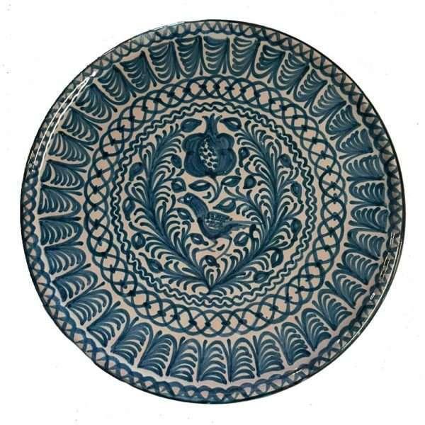 11 inch Fajalauza Plate
